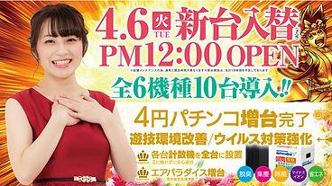 0406表FBol.jpg