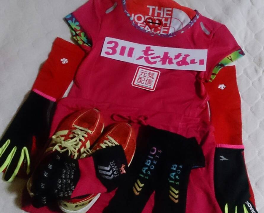 ラブリー元気配信!at 横浜マラソン