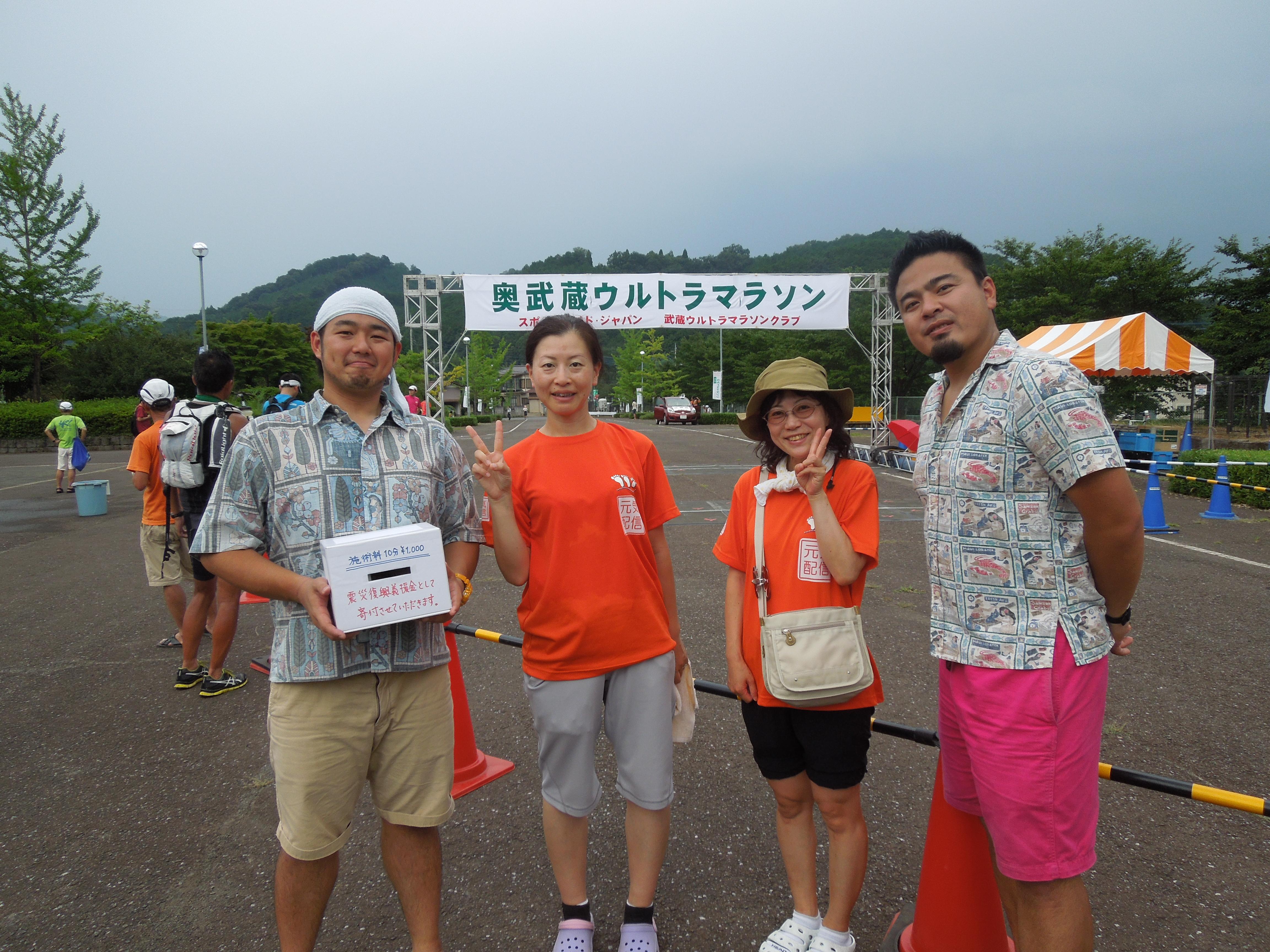 20140727_奥武蔵ウルトラマラソン