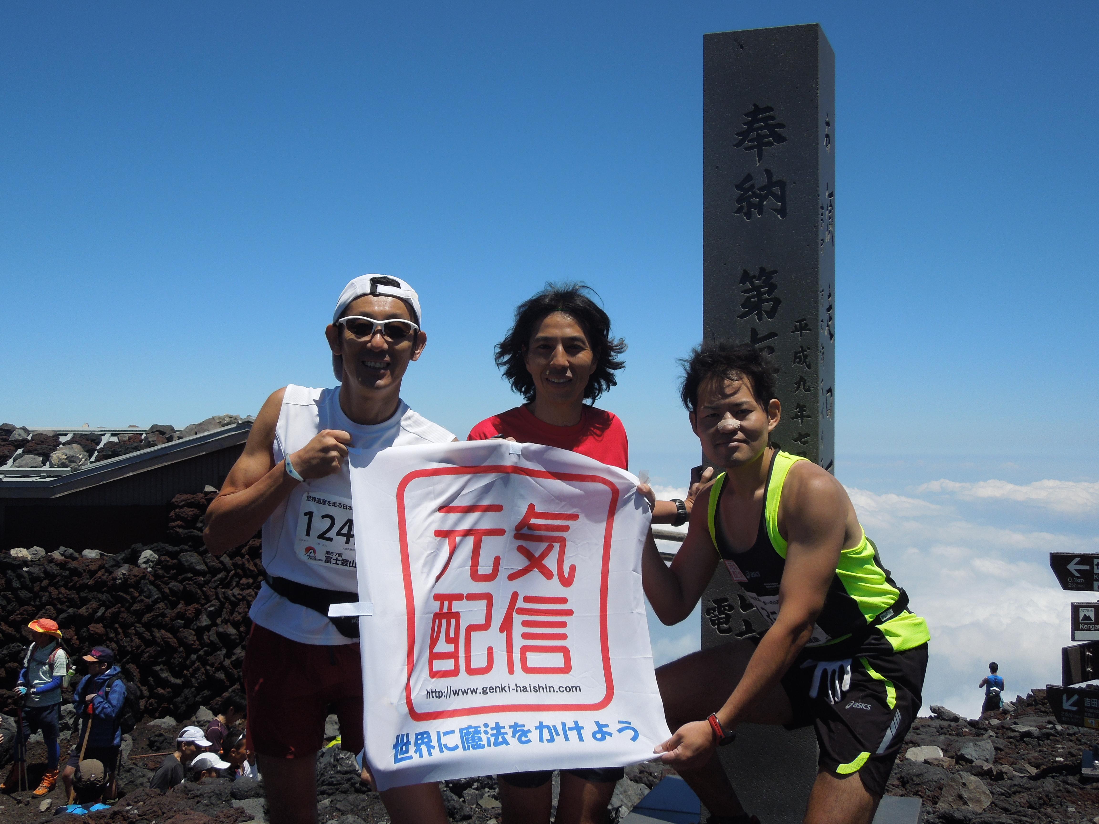 2014/7/25 富士登山競走