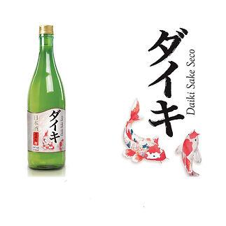 sake-daiki.jpg