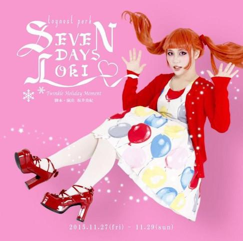 SEVEN DAYS LOKI本ビラ1表.jpg