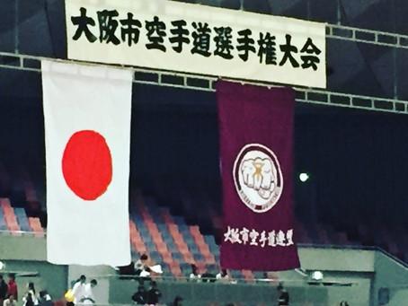 第45回大阪市空手道選手権大会