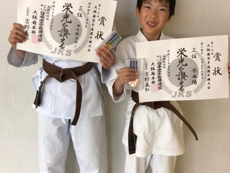 第19回日本空手松涛連盟大阪府大会