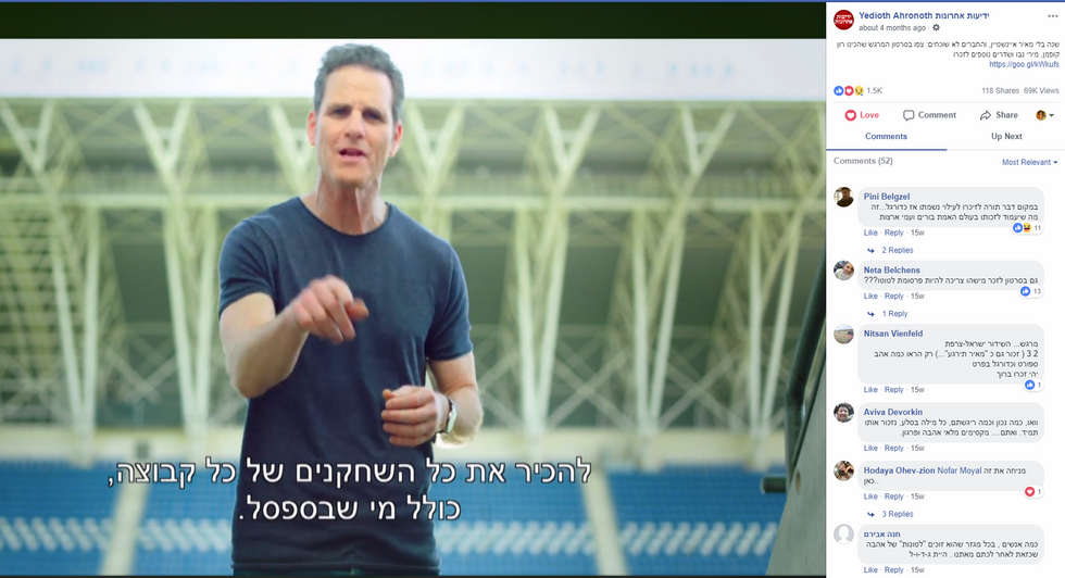 Facebook Yedioth Ahronot