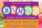 2020 BINGO SMALL.png