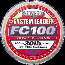 Sunline FC 100