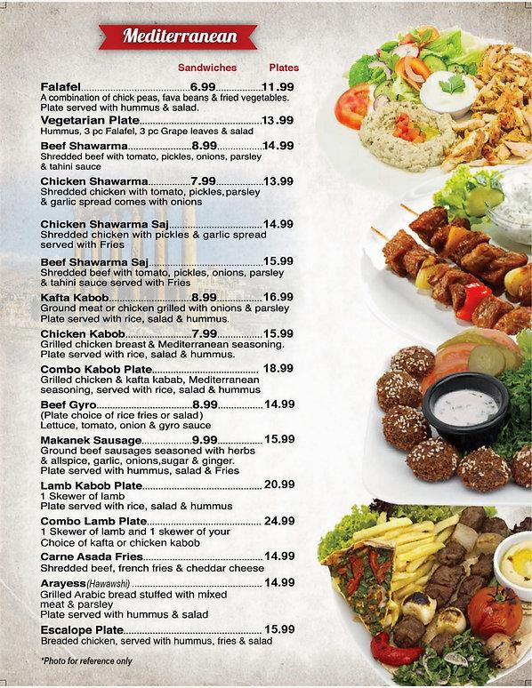 cafe america wwebsite menu  copy-4_edite