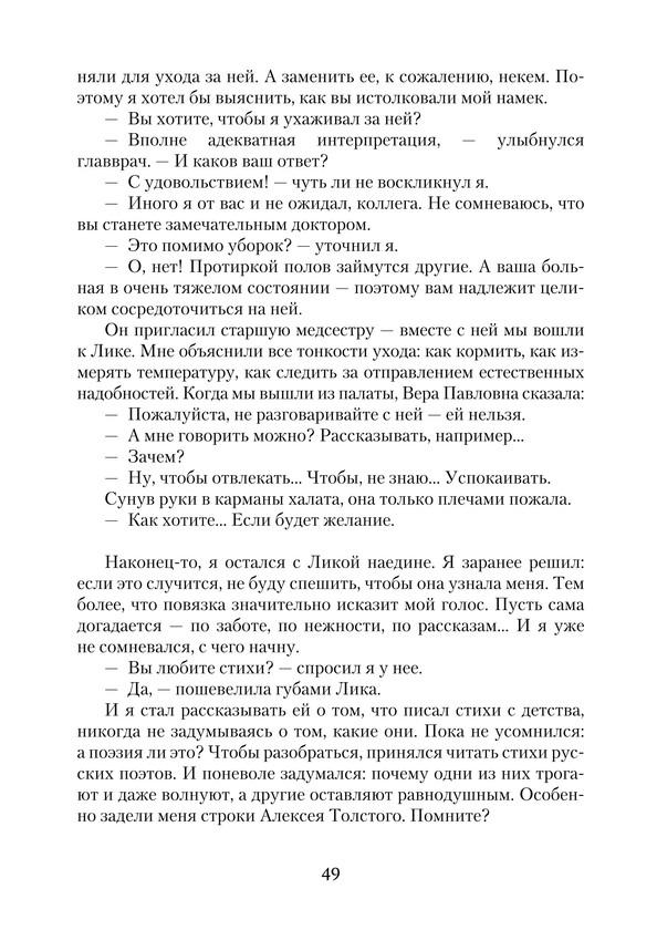 1469_Сен-Гоури_блок_print_49.jpeg