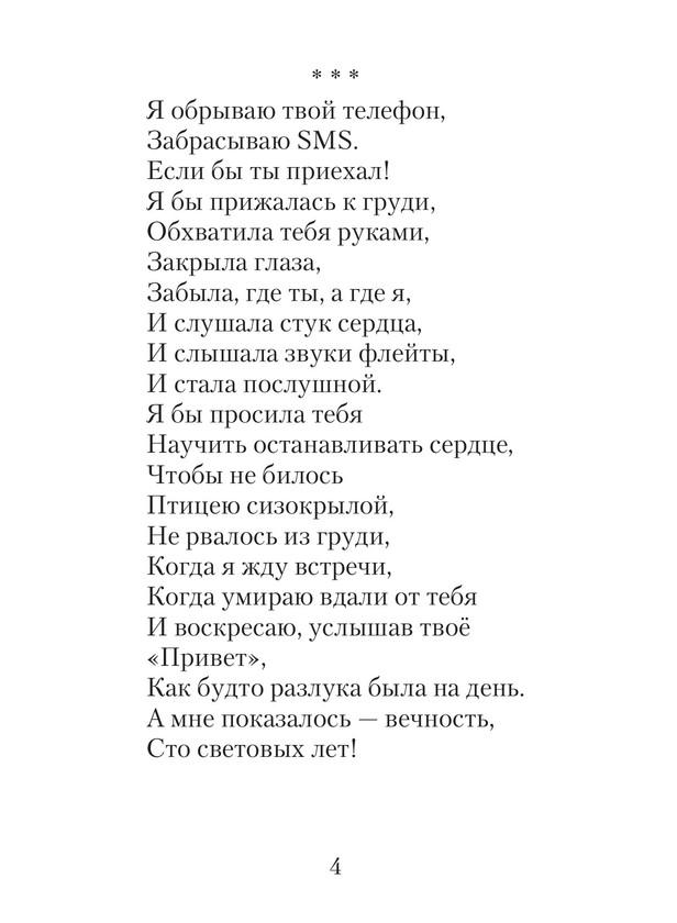 1921_Кабанова_блок_print_004.jpg