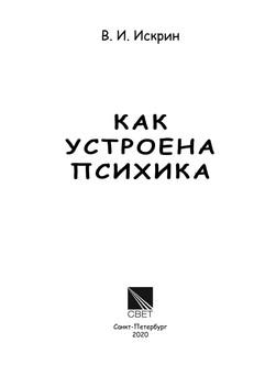 1981_Искрин_блок_print_1.jpeg