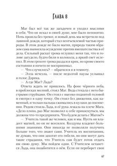 1898_Зайцева_print_67.jpeg