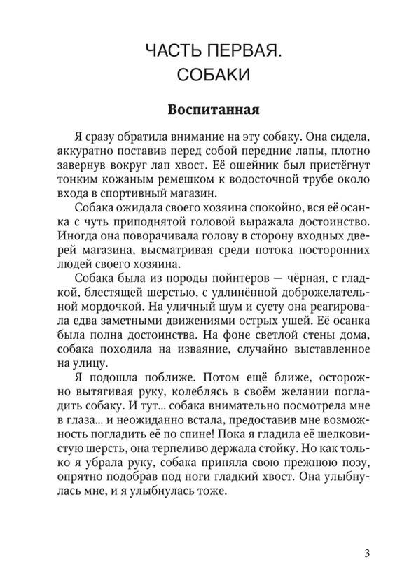 1670_Цветковская_блок_print_v2_003.jpg