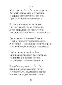 1921_Кабанова_блок_print_020.jpg