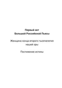 1262_Цветковская_блок_print_003.jpg