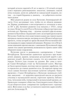 1727_Рысков_блок_print_4.jpeg