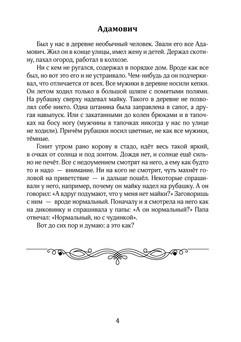2001_Карпова_блок_print_004.jpg