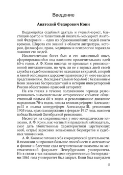 1516_Цветковская_блок_print_005.jpg