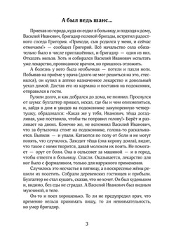 2001_Карпова_блок_print_003.jpg