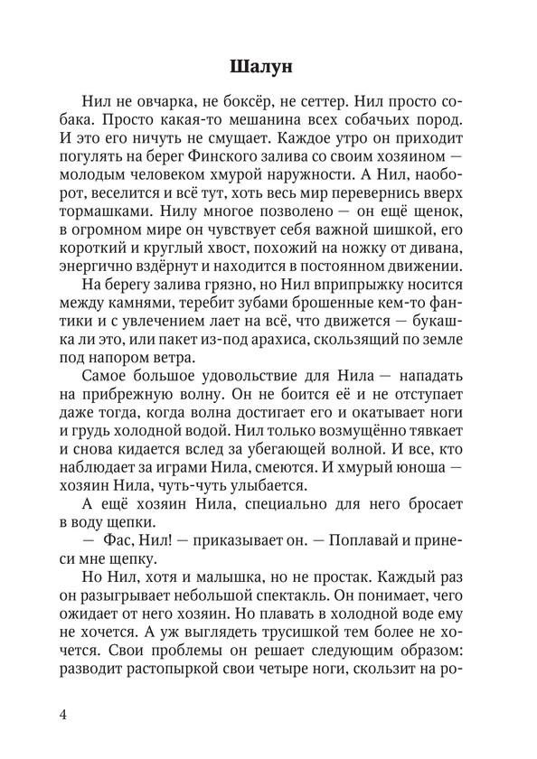 1670_Цветковская_блок_print_v2_004.jpg