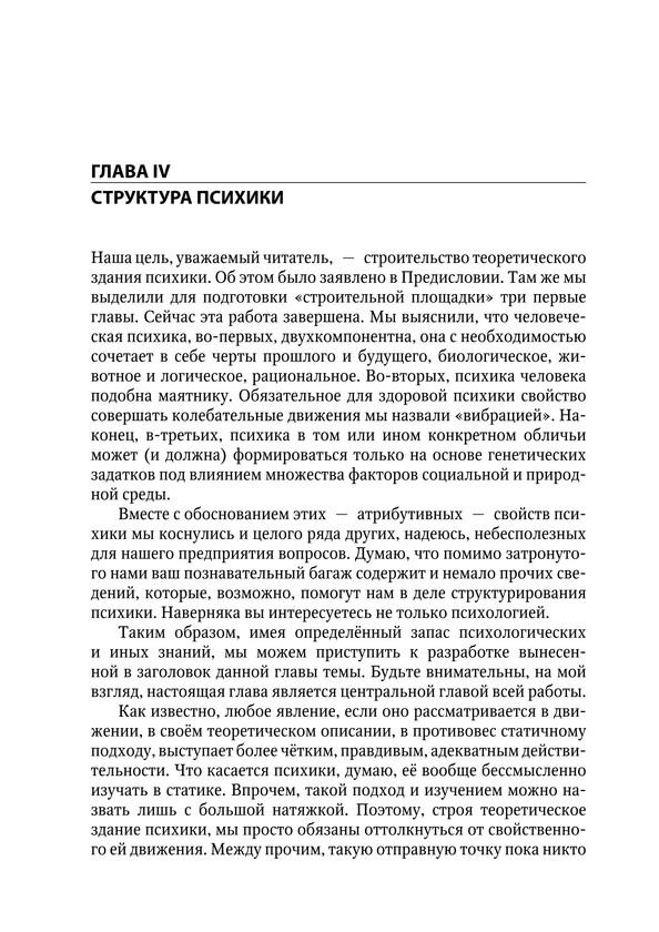 1981_Искрин_блок_print_63.jpeg