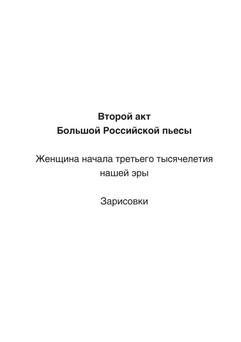 1262_Цветковская_блок_print_031.jpg