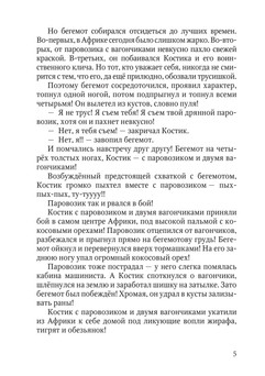 1638_Цветковская_блок_print_005.jpg