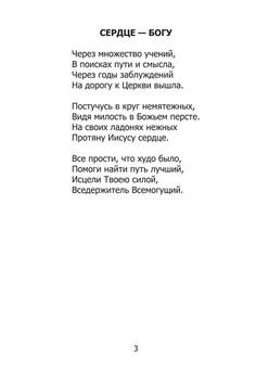 1628_Коренькова_блок_print_3.jpeg