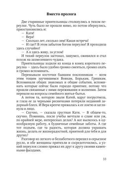 1262_Цветковская_блок_print_033.jpg