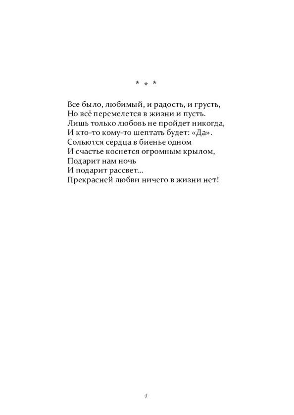 1711_Ефимова_print_p004.jpg
