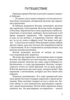 1638_Цветковская_блок_print_003.jpg