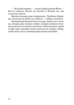 1707_Цветковская_блок_print_014.jpg