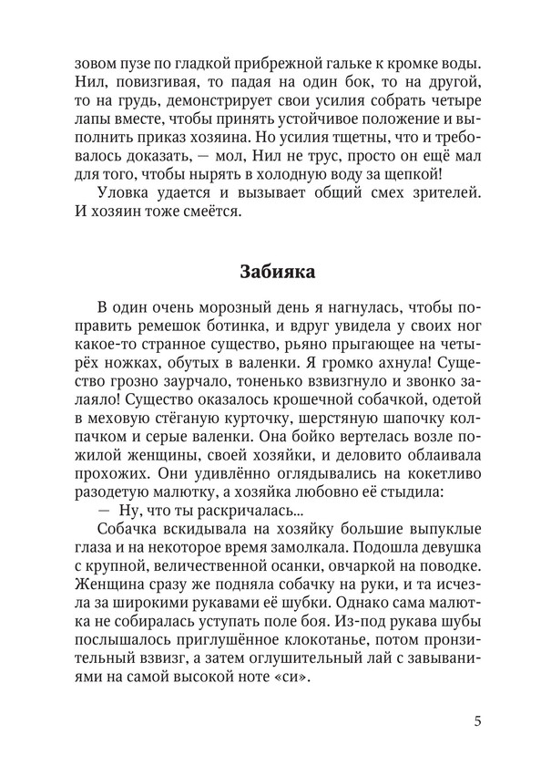 1670_Цветковская_блок_print_v2_005.jpg