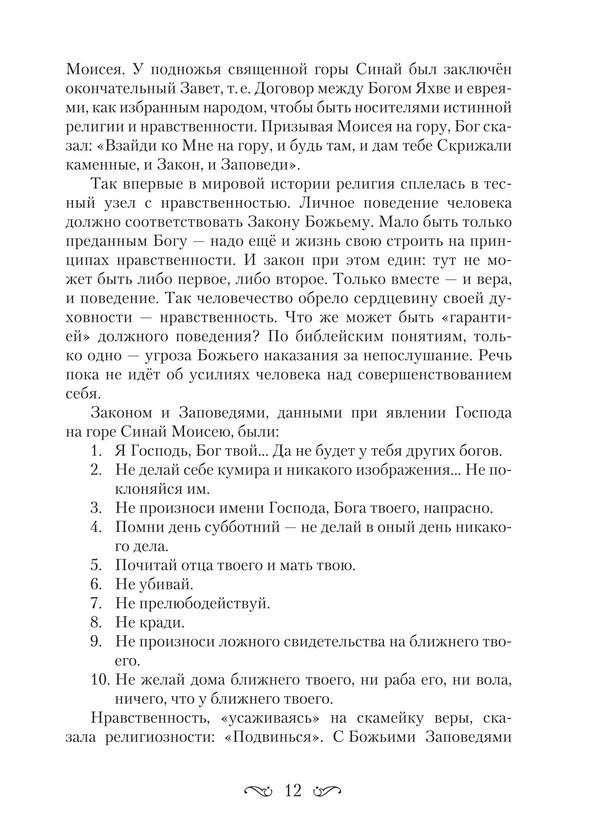 1955_Какурин_блок_print_12.jpeg