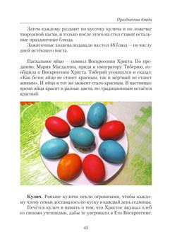 Тремсина_блок_print_45.jpeg