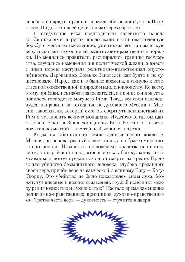 1955_Какурин_блок_print_13.jpeg