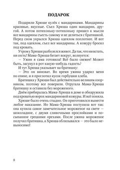 1707_Цветковская_блок_print_008.jpg