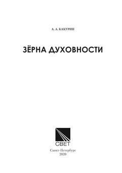 1955_Какурин_блок_print_1.jpeg