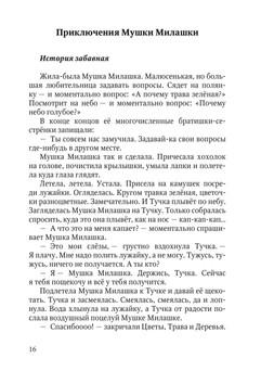 1670_Цветковская_блок_print_v2_016.jpg