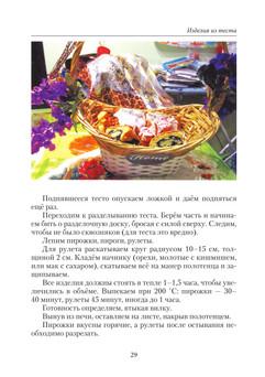 Тремсина_блок_print_29.jpeg