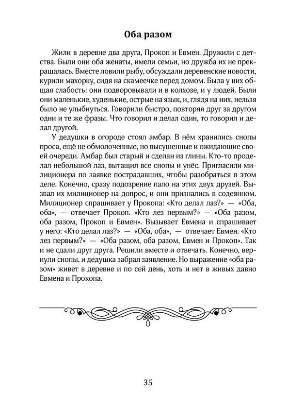 2001_Карпова_блок_print_035.jpg