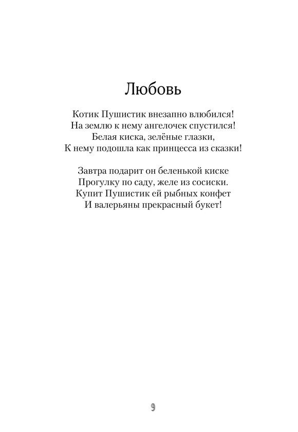 1964_Стенин_print_9.jpeg