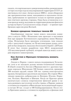 1727_Рысков_блок_print_86.jpeg