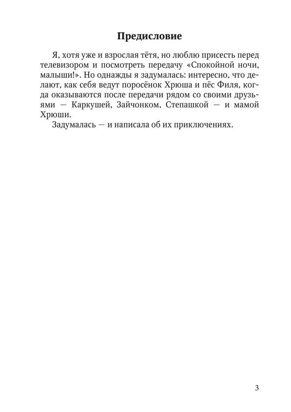 1707_Цветковская_блок_print_003.jpg