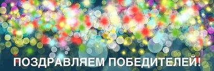 ЗАСТАВКА 2.jpg