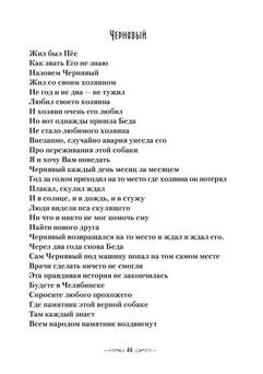 1966_Суплотова_блок_print_046.jpg