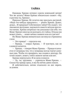1707_Цветковская_блок_print_007.jpg
