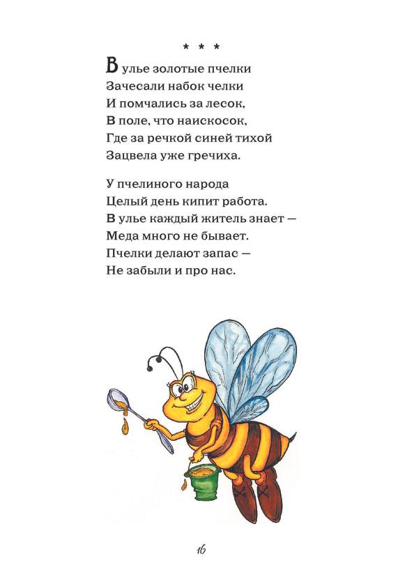 1998_Тютюнникова_блок_print_016.jpg