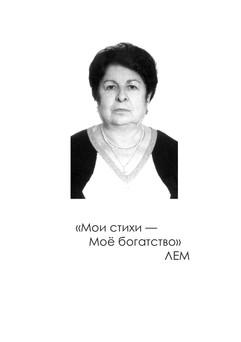 1966_Суплотова_фронтис_print.jpg