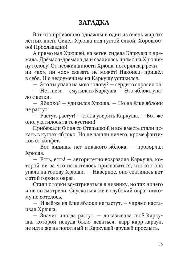 1707_Цветковская_блок_print_013.jpg